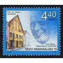 Eesti - 2001 Eesti raadioringhääling 75, **