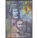 Eesti - 2002 Eesti krooni 10 aastapäev, **