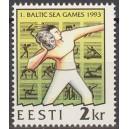 Eesti - 1. Läänemere mängud, perfo nihe **