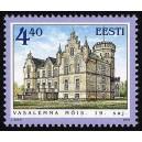 Eesti - 2004 Vasalemma mõis, **