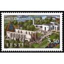 Eesti - 2007, Pirita klooster 600, **