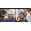 Eesti - Torino 2006 olümpiavõitjad, plokk **
