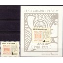 1993 Eesti postmark 75, puhas (MNH)
