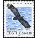 Eesti - 1995 Hoia Eesti merd, merikotkas, **