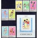 Mongoolia - Seoul 1988 olümpia, **