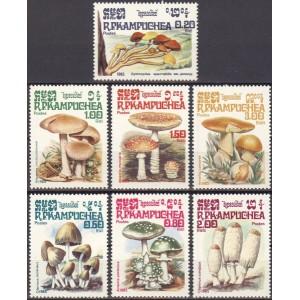 Kampuchea - seened 1985, MNH