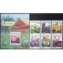 Kampuchea - lilled 1998, MNH