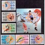 Guinea - Sarajevo 1984 olümpia (I), **