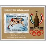 Iraak - Moskva ´80 olümpia, puhas (MNH)